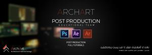 Full Tutorial Of Post Production